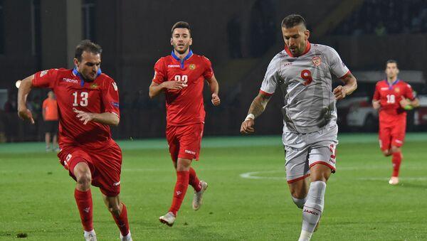 Футбольный матч Лиги Наций УЕФА между сборными Армении и Македонии (16 октября 2018). Еревaн - Sputnik Армения