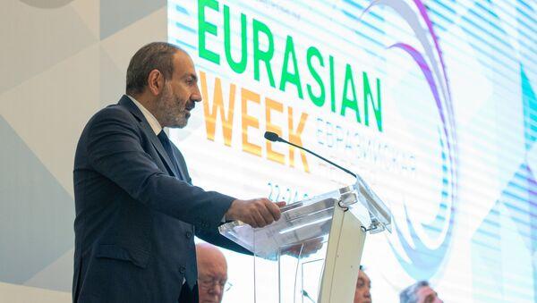 Речь врио премьер-министра Армении Никола Пашиняна на международном форуме Евразийская неделя (22 октября 2018). Еревaн - Sputnik Армения