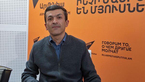 Араик Папикян - Sputnik Արմենիա