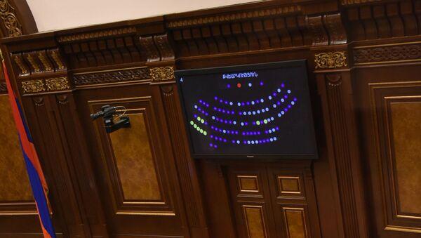 Итоги голосования в Парламенте РА (01 ноября 2018). Ереван - Sputnik Արմենիա