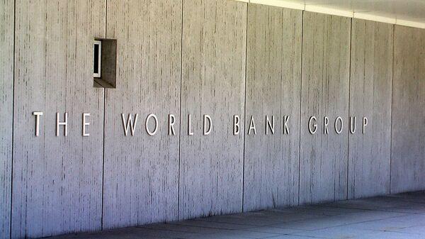 Всемирный банк - Sputnik Армения