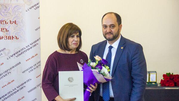 Церемония награждения учителей в министерстве образования и науки (12 ноября 2018). Еревaн - Sputnik Армения