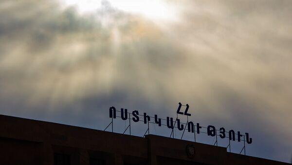 Здание полиции Армении - Sputnik Արմենիա