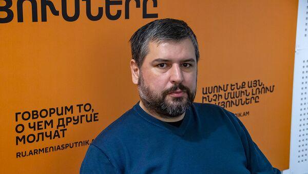 Карен Вртанесян - Sputnik Армения