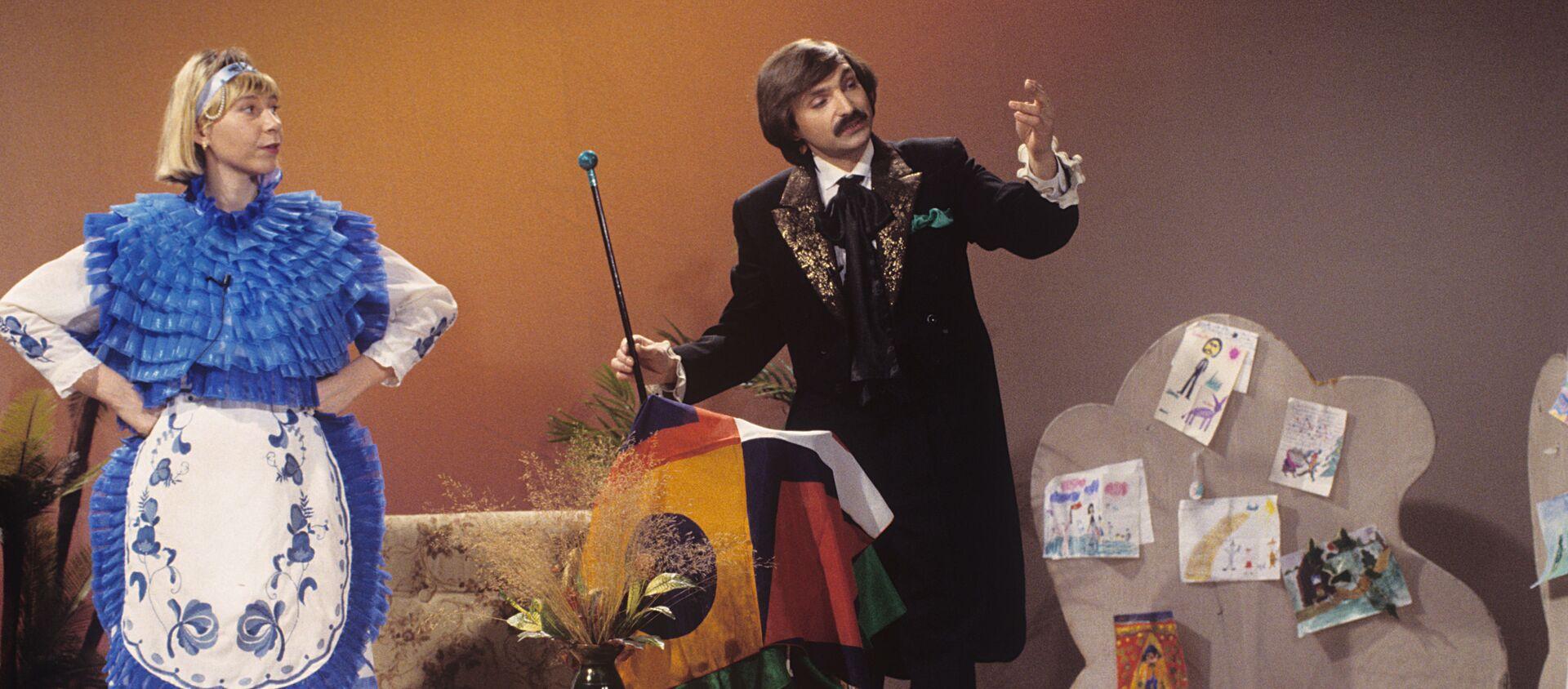Амаяк Акопян на съемках телепередачи для детей Праздник каждый день (1 апреля 1994). Москвa - Sputnik Արմենիա, 1920, 12.07.2021
