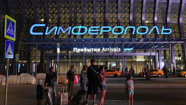 Пассажиры у здания терминала Крымская волна международного аэропорта Симферополь. - Sputnik Արմենիա