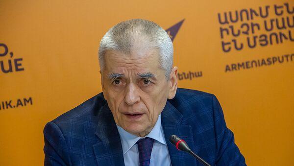 Пресс-конференция Геннадия Онищенко (6 декабря 2018). Еревaн - Sputnik Армения