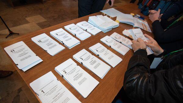 Избирательный участок - Sputnik Армения