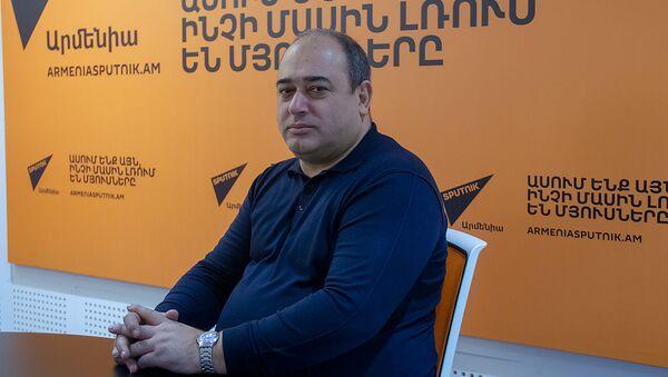 Арсен Мкртчян - Sputnik Армения