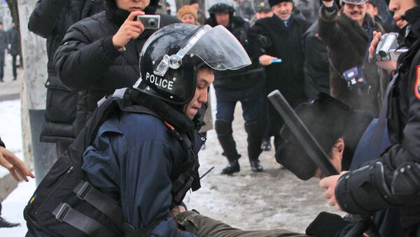 Сотрудники полиции - Sputnik Արմենիա