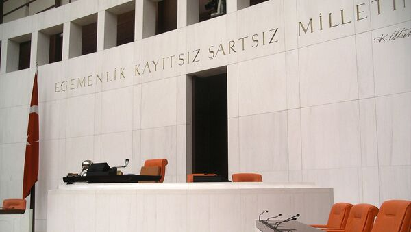 Парламент Турции - Sputnik Армения