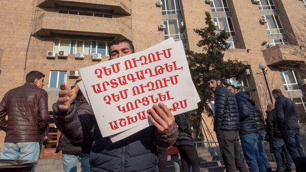 Участник акции протеста у здания Министерства здравоохранения Армении (11 января 2019). Еревaн - Sputnik Արմենիա