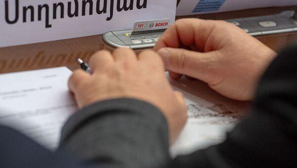 Первое заседание парламента Армении 7-го созыва (14 января 2019). Еревaн - Sputnik Արմենիա