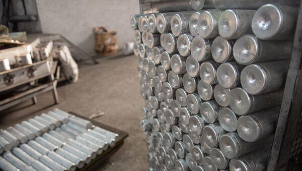 Алюминиевые чушки на кабельном заводе Ин-Ви Лайн - Sputnik Армения
