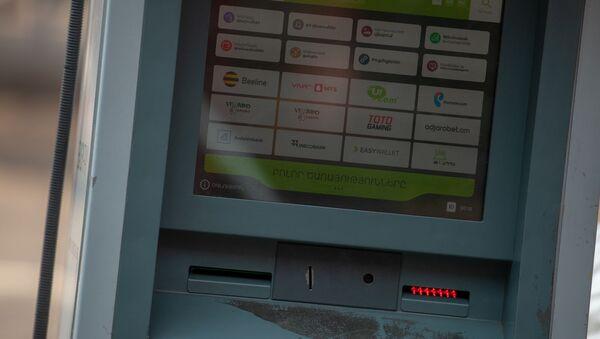 Терминал приема платежей - Sputnik Армения