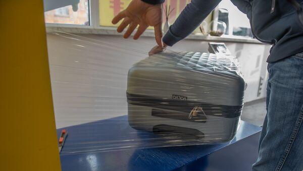 Пункт упаковки багажа - Sputnik Արմենիա