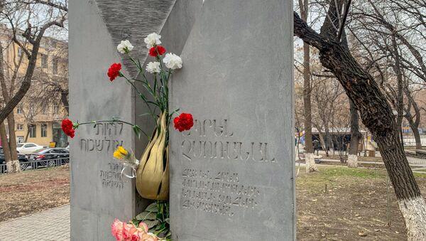 Памятник жертвам Холокоста в Армении - Sputnik Армения