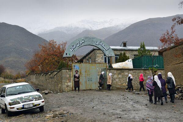 Школа для девочек в городе Базараке (Панджшерское ущелье) - Sputnik Армения
