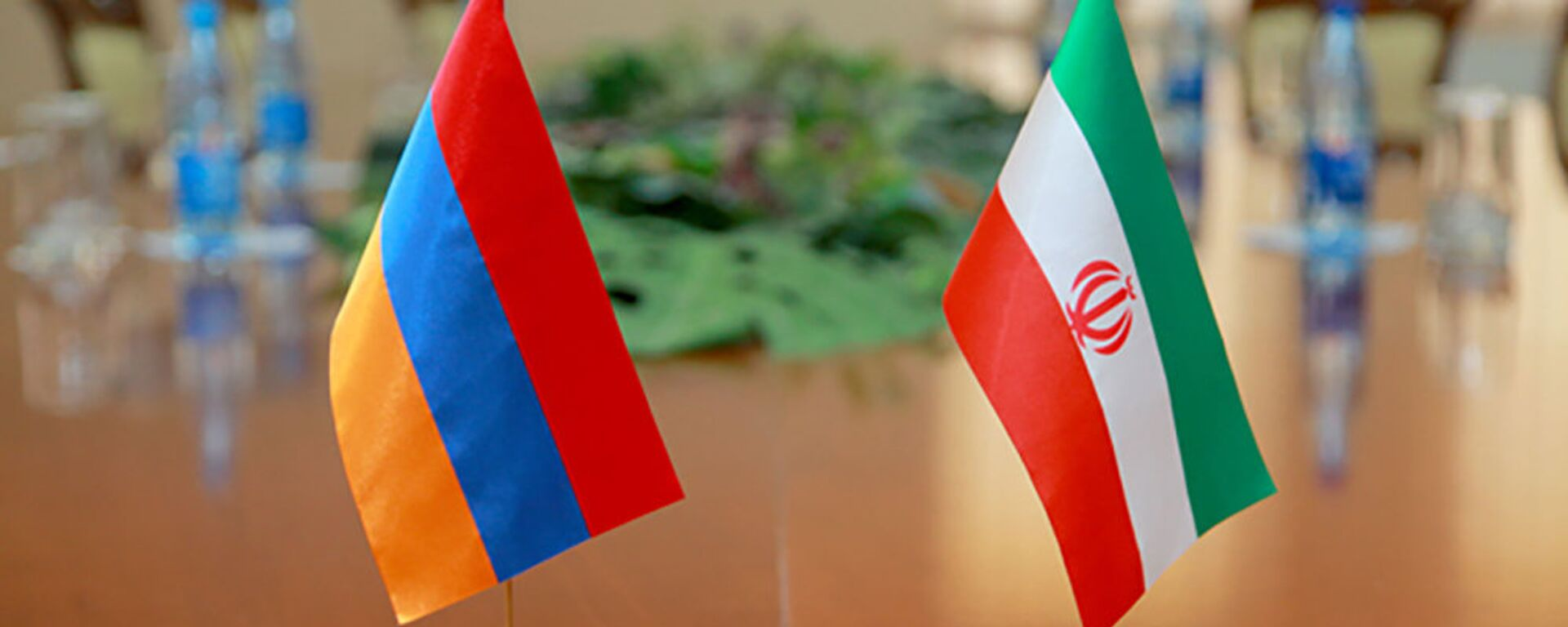Флаги Ирана и Армении - Sputnik Армения, 1920, 13.10.2021