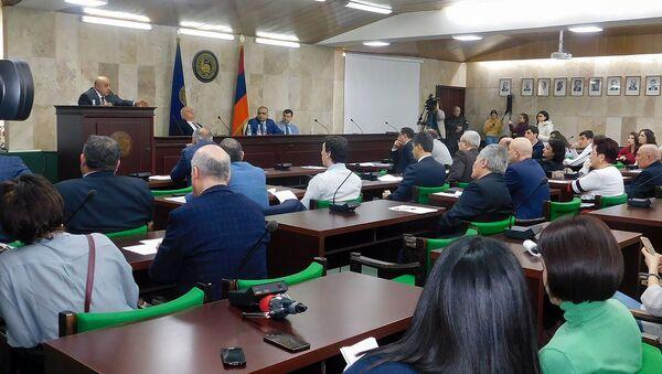 Заседание Совета попечителей ЕГУ (28 февраля 2019). Еревaн - Sputnik Արմենիա