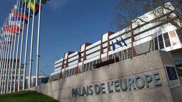 Здание ПАСЕ в Страсбурге - Sputnik Армения