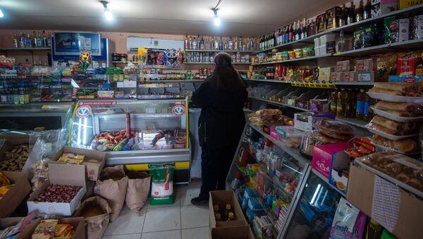 Магазин села Ранчпар - Sputnik Արմենիա