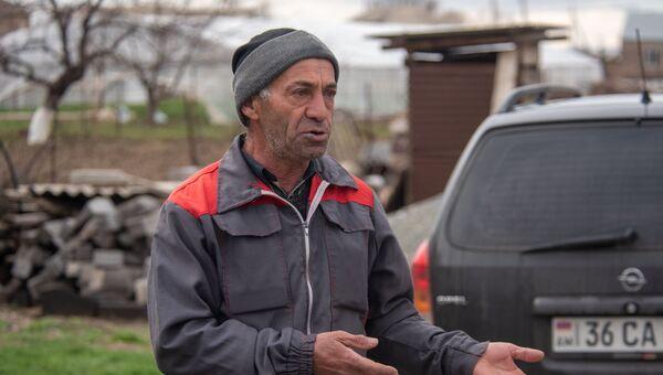 Житель села Ранчпар Симон Карамян - Sputnik Армения