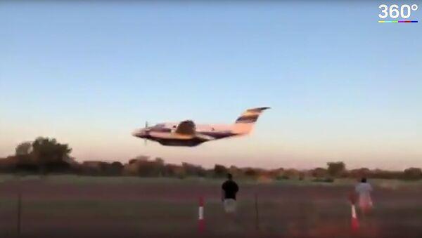 Кадр из видео с последним полетом летчика из Ботсваны - Sputnik Армения