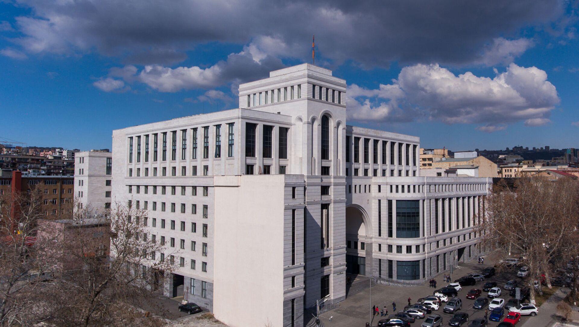 Здание министерства иностранных дел Армении - Sputnik Արմենիա, 1920, 19.07.2021