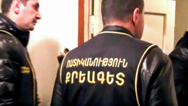 Полицейские-криминалисты - Sputnik Армения