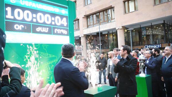 В Ереване открыли табло: часы отсчитают 100 дней до старта Чемпионата Европы U19 - Sputnik Армения