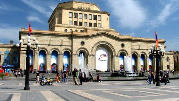 Национальная галерея Армении Ереван площадь Республики - Sputnik Армения