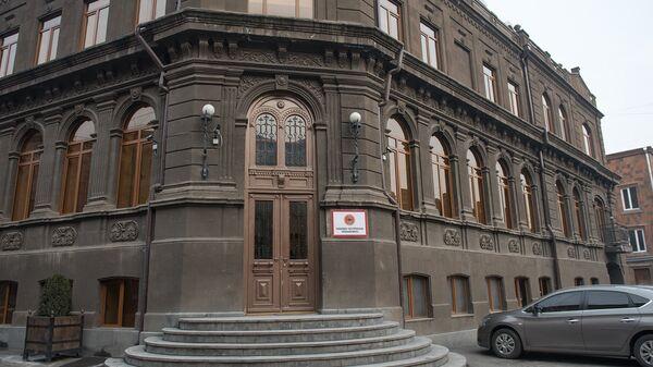 Головной офис Республиканской партии Армении - Sputnik Армения
