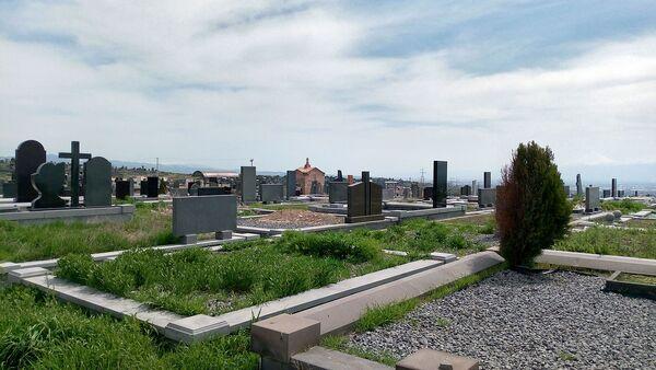 Кладбище - Sputnik Армения
