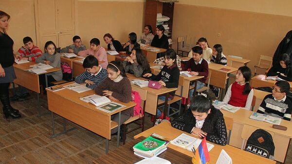 Школа. Ученики - Sputnik Армения