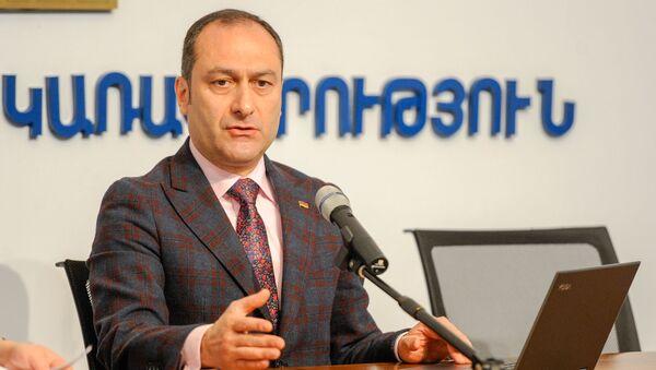 Министр юстиции Артак Зейналян на пресс-конференции (29 апреля 2019). Еревaн - Sputnik Армения