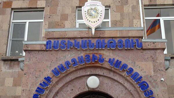 Полиция Ширакской области - Sputnik Армения