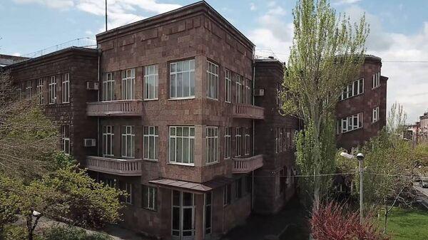 Здание Службы Национальной Безопасности Армении - Sputnik Армения