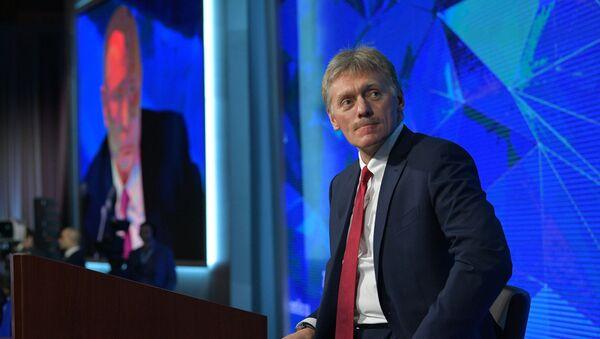 Ежегодная большая пресс-конференция президента РФ В. Путина - Sputnik Արմենիա