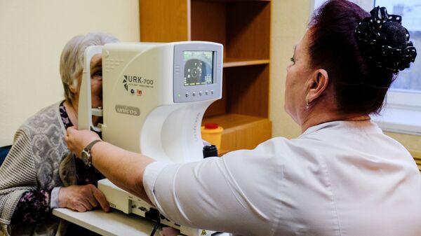 Диагностическое обследование у офтальмолога - Sputnik Արմենիա