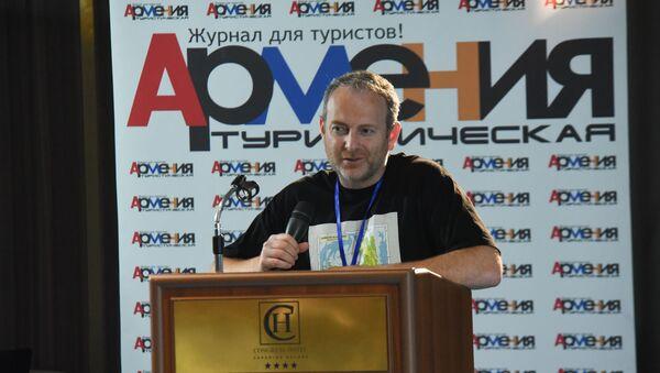 Блогер Александр Лапшин на форуме Инновационные технологии в сфере туризма (14 мая 2019). Еревaн - Sputnik Армения