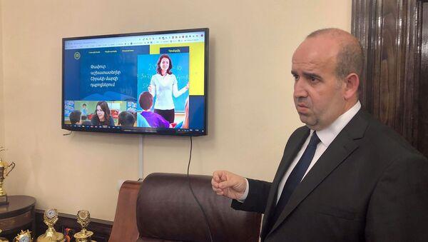 Губернатор Ширака Тигран Петросян на презентации нового портала по трудоустройству в облати (17 мая 2019). Гюмри - Sputnik Արմենիա