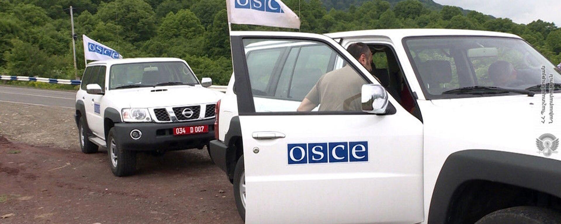 Мониторинг ОБСЕ на армяно-азербайджанской границе - Sputnik Արմենիա, 1920, 08.10.2021