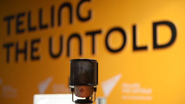 Радио Sputnik - Sputnik Армения