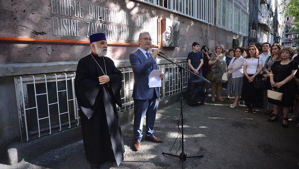 Открытие дома-музея Лусине Закарян (1 июня 2019). Еревaн - Sputnik Армения