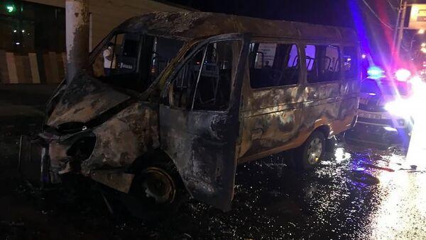 Загоревшая ГАЗель на улице Рубинянц (6 мая 2019). Еревaн - Sputnik Արմենիա