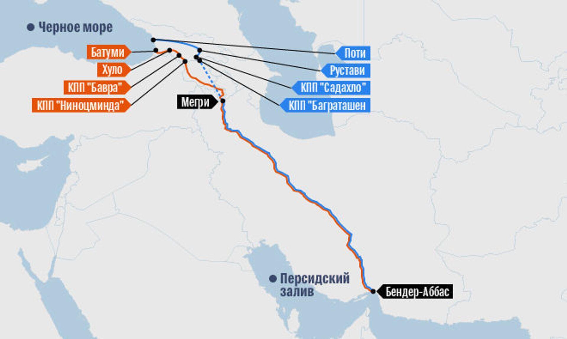Коридор Персидский залив – Черное море: Тегеран делает ставку на Ереван, а не на Баку - Sputnik Армения, 1920, 19.05.2021