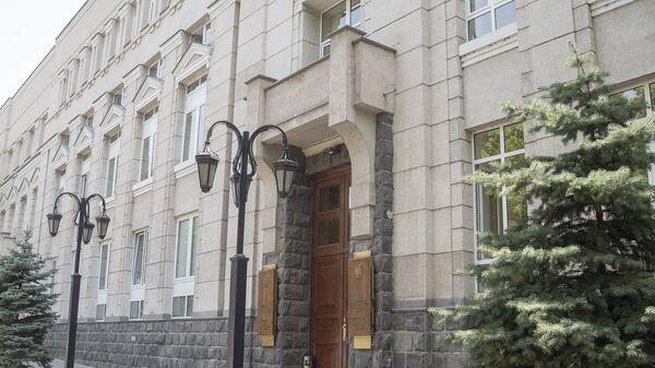 Здание ЦБ Армении - Sputnik Արմենիա