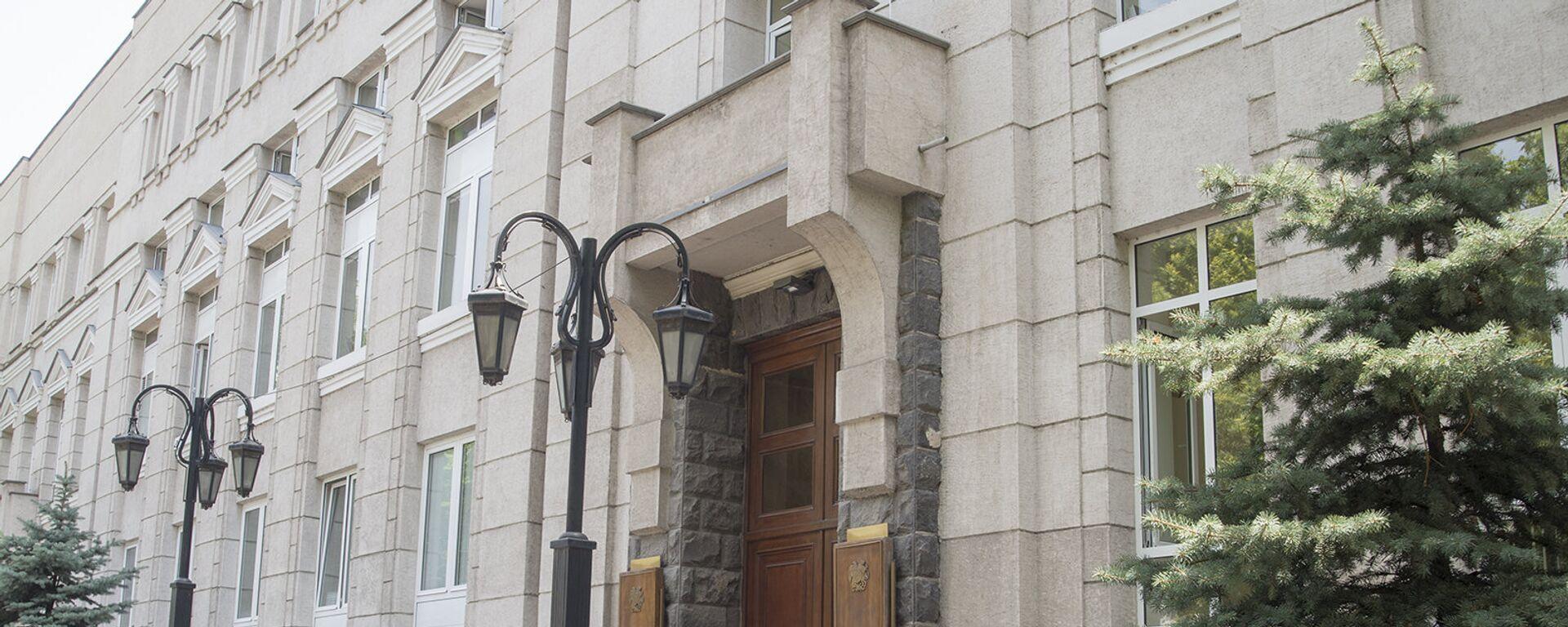 Здание ЦБ Армении - Sputnik Армения, 1920, 01.06.2021