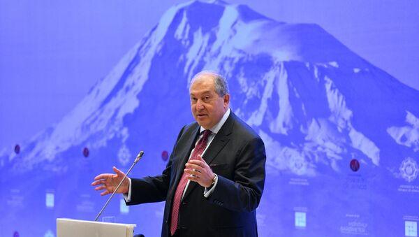 Выступление президента Армена Саркисяна на форуме Armenian Summit of Minds (8 июня 2019). Дилижан - Sputnik Армения